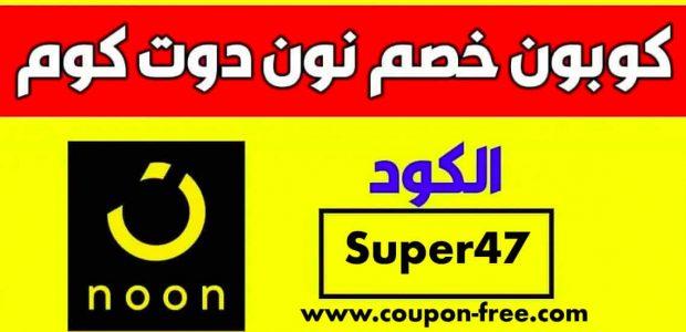 Super47